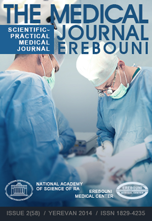 Medical Journal Erebouni