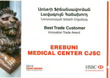 «Best Trade Customer» Innovation Trade Award - 2010